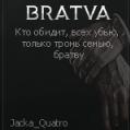 Jacka_Quatro