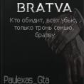 Paulexass_Gta