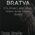 Tomaz_Bmwfan